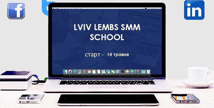Lviv LemBS SMM School