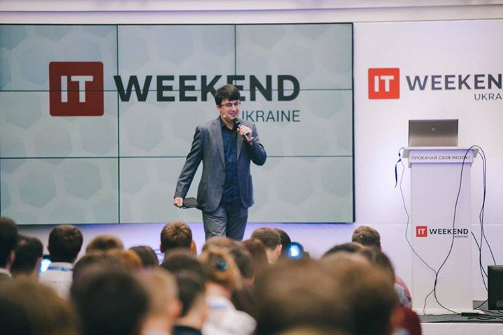 IT-WEEKEND Rivne ІІ