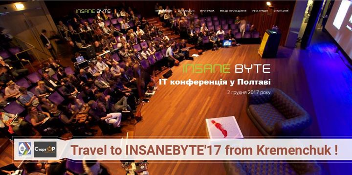 Travel to Insanebyte'17 from Kremenchuk