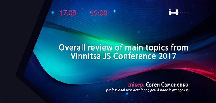 Overall review of main topics from Vinnitsa JS Conference 2017