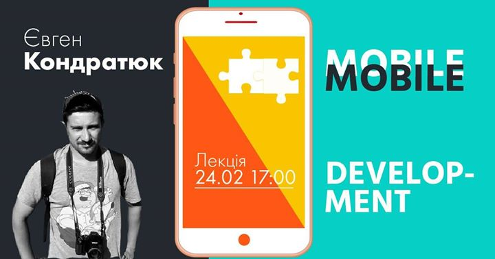 "Free lecture ""Mobile Development"""