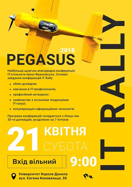 It Rally 2018 Pegasus