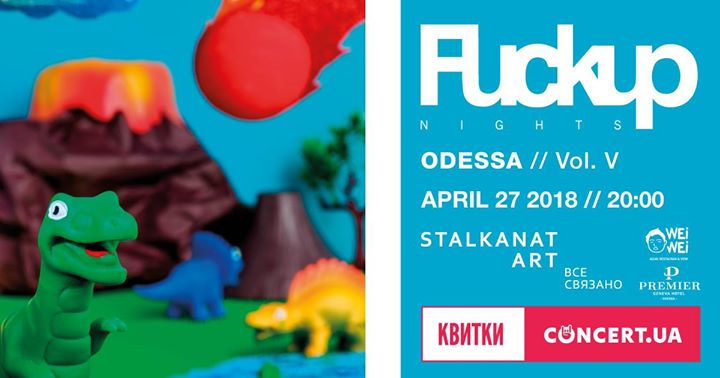 FисkUp Nights Vol. V • Стальканат Арт • 27/04