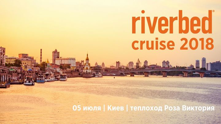 Riverbed Cruise 2018