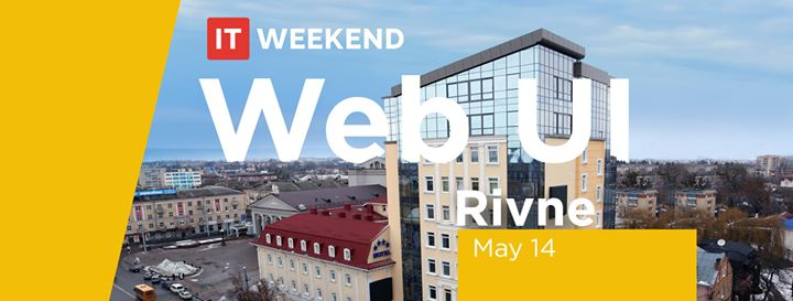 IT Weekend Rivne
