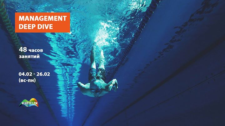 Management Deep Dive