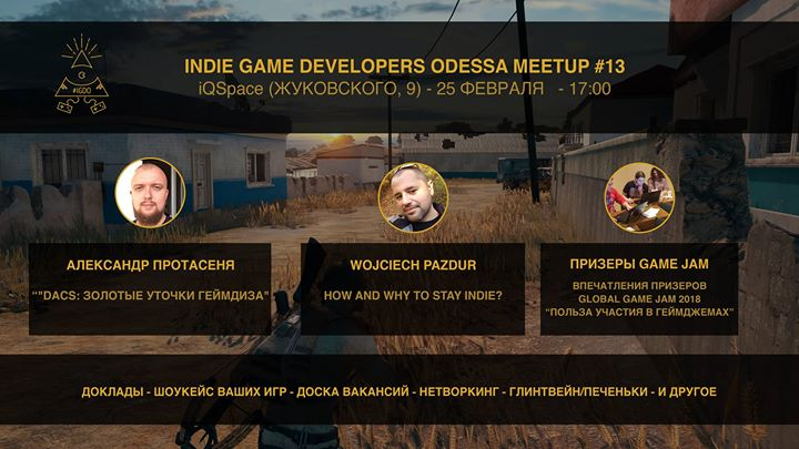 Indie Game Developers Odessa Meetup #13