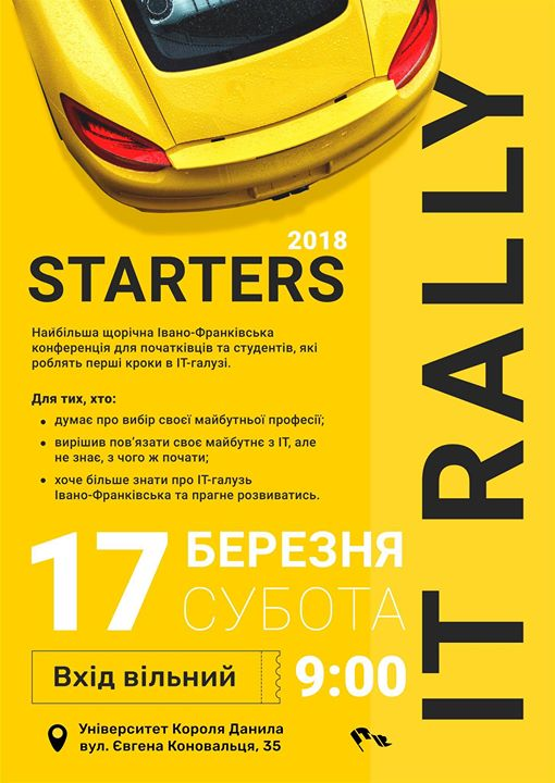 It Rally Starters 2018