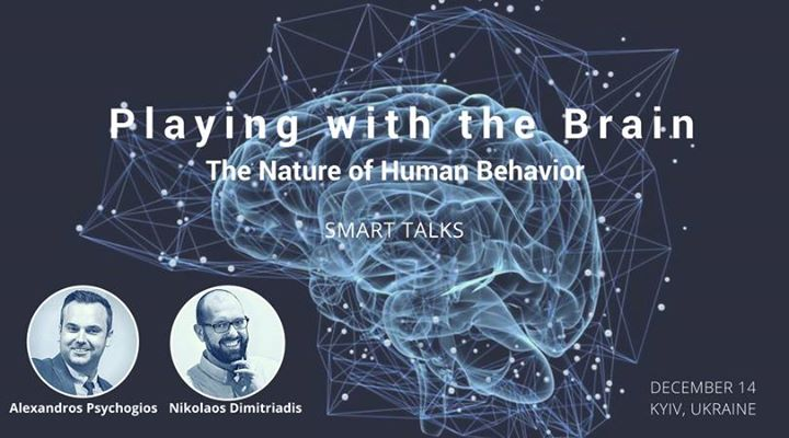 Playing with the Brain: The Nature of Human Behavior