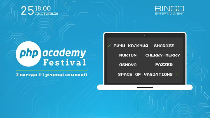 PHP Academy Festival