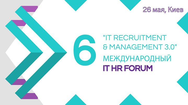 6th International IT HR Forum