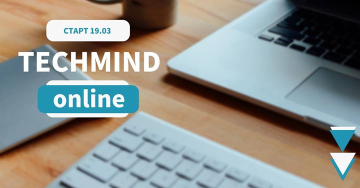 Online-курс «Techmind»
