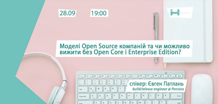Моделі Open Source компаній