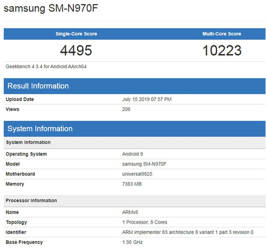 Samsung Galaxy Note 10 с чипом Exynos 9825